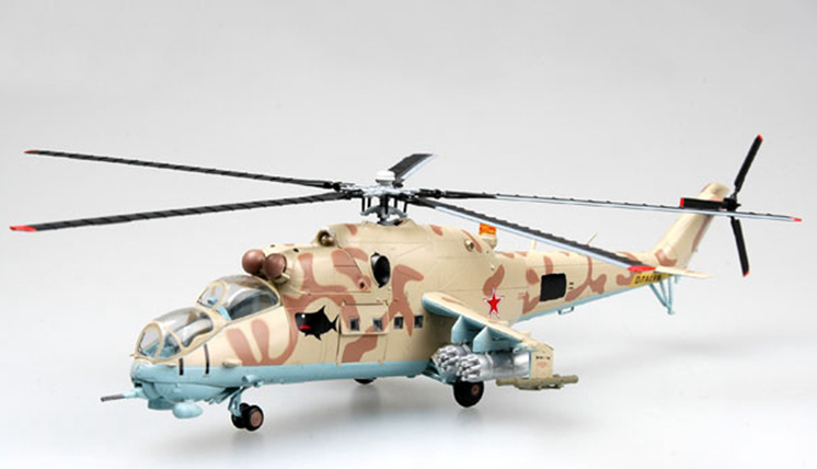 <font><b>Trumpet</b></font> <font><b>1</b></font><font><b>:</b></font><font><b>72</b></font> Russian air force Mi-24 armed helicopter 37035 finished product model image