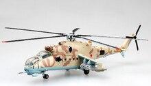 Trompeta 1:72, helicóptero armado de la Fuerza Aérea Rusa Mi 24, modelo de producto terminado 37035