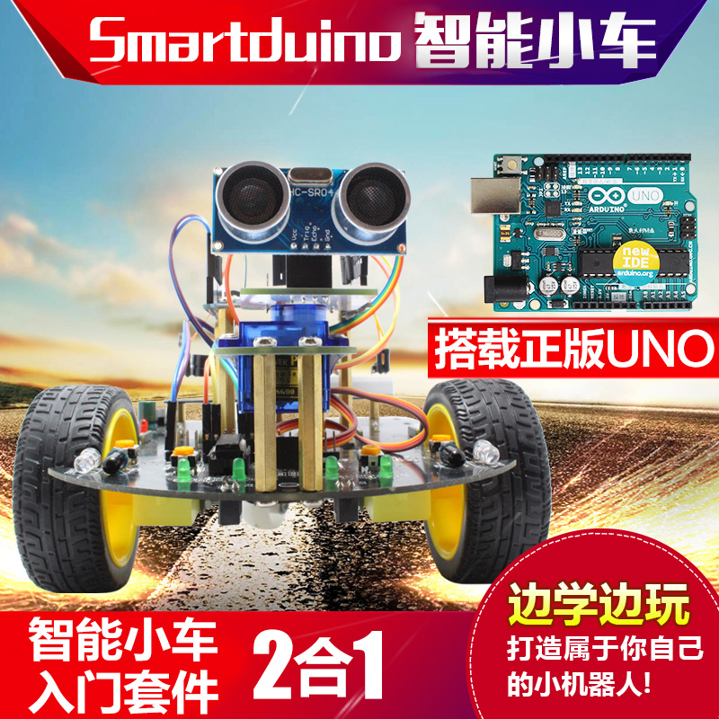 UNO Smart Car Robot Kit R3 Tracing Obstacle Avoidance DIY Getting Started Learning Programming Development Board due development board atsam3x8e microcontroller arm cortex m3 learning board uno r3 diy kit rc electronic toy robot mcu