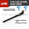 Бесплатная доставка 1 шт. 2.4 ГГц 5 ГГц 5.8 ГГц с высоким коэффициентом усиления 8dbi AP Беспроводной сети wi-fi антенны 2.4 Г/5.8 Г/5 Г