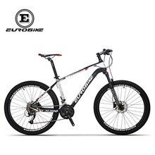 Углеродного волокна рамка велосипед 27 скорость 26 дюймов колесо полный горный велосипед