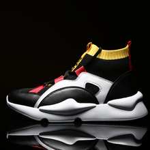 Luxury Balanciaga Running Shoes for Men
