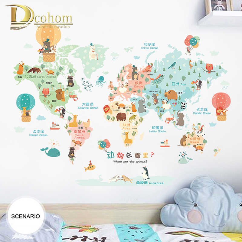 Colorful Cartoon World Map Wall Sticker Kids Room Living Room Nursery  Decoration Vinyl Poster Wall Decals Art Mural Stickers