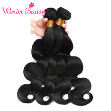 Brazilian Remy human hair body wave Wonder beauty hair bundles 1 bundle mixed length from 8 to 26 inches natural black color