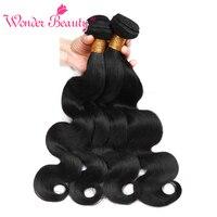 Wonder Belleza del pelo brasileño de la onda del cuerpo del pelo humano de Remy bundles 1 acuerdo de paquete longitud mezclada de 8 a 26 pulgadas de color negro natural