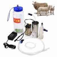 2000 мл Электрический доильный аппарат коровы, овцы, козы дояр импульс Тип ручной насос электрический импульс для коровы, овцы