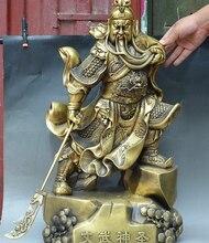27 «Китай Бронза Дракон Воин Гуань Гун Держите Меч GuanYu На Каменной Статуи