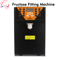 Automatic fructose machine HF9EN2 16 cell precise commercial fructose ration machine special equipment for Dessert shop 220V 1PC