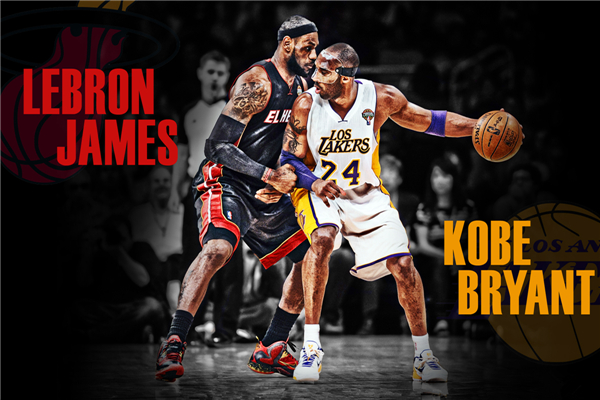 Kobe And Lebron Wallpaper Choice Image - Wallpaper And Free Download