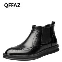 QFFAZ Brogue Leather Autumn Winter Shoes Men Chelsea Boots Fashion Men's Boots Male Brand Ankle Boots black leather shoes