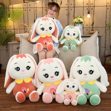 New 1pc 35-75cm Cute Bunny Plush Rabbit Toy Soft Cloth Stuffed Easter Gift Decor Baby Toys For Children Kids Newyear