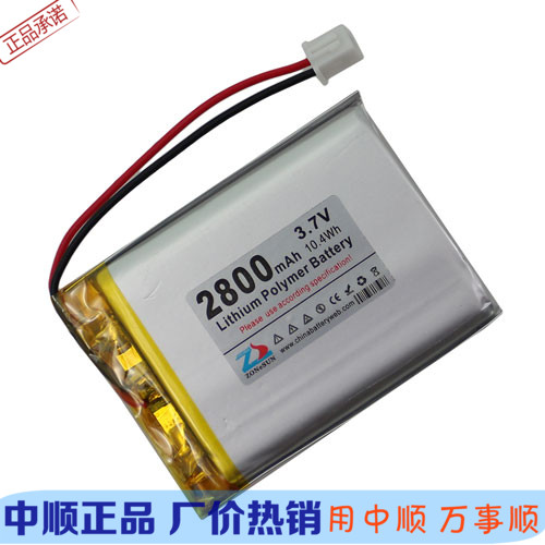 New Hot In 2800Mah 317290 3.7V polymer battery 524482 <font><b>506070</b></font> 406282 803759 Rechargeable Li-ion Cell image