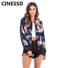CINESSD Women Crane Print Jacket Coat Blue Long Sleeves Cardigan Zipper Patchwork Casual Autumn Sport Loose Baseball