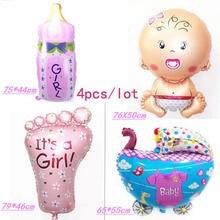 New!4 designs ballons baby girl balloon milk bottle balon stroller baloons foot balao for newborn party decor 4pcs/set