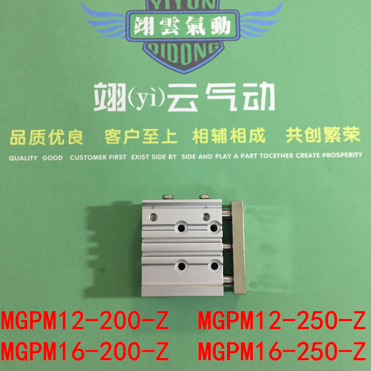 MGPM12-200Z MGPM12-250Z MGPM16-200Z MGPM16-250Z MGPL Pneumatic components Thin three Rod Guide Pneumatic Cylinder mgpm12 250z mgpm12 175z thin cylinder with rod three axis three bar pneumatic components 12mm bore mgpl12 175z mgpl12 200z