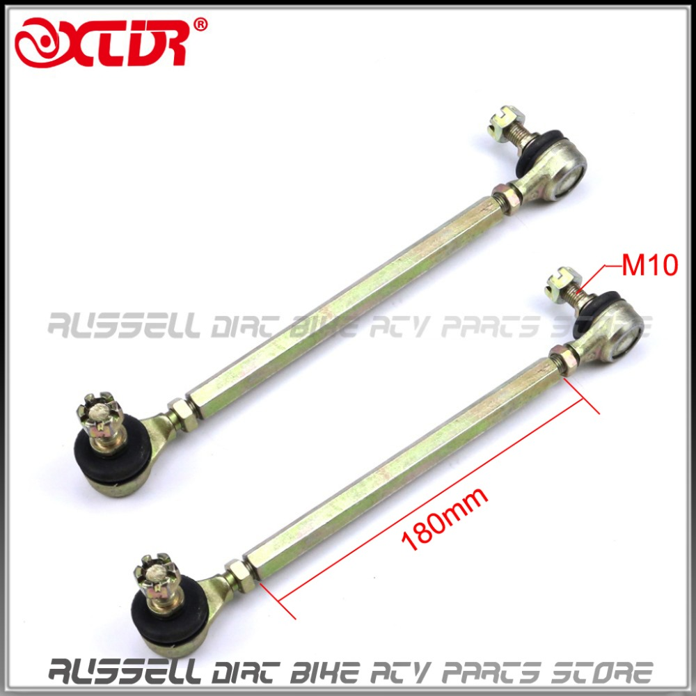 Chinese Atv Quad Go Kart Spare Parts 180mm Joint Ball Tie