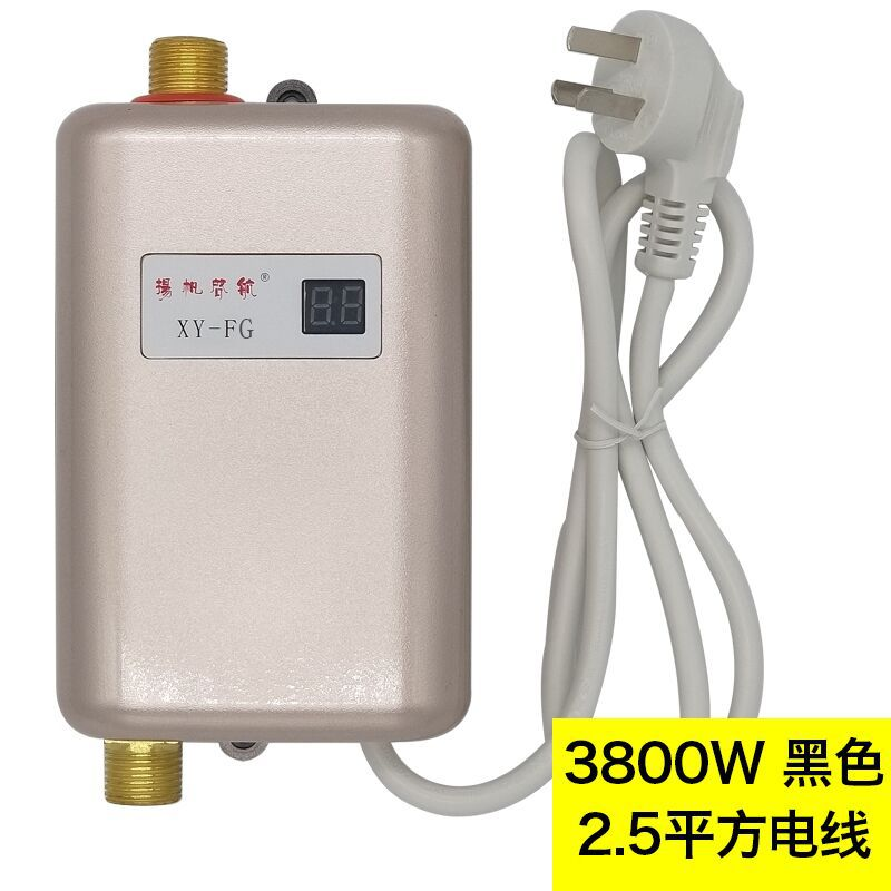 Electric Hot Water Heater >> Us 59 78 39 Off Aldxy55 Xy Fg Electric Hot Water Faucet Hot Water Faucet Kitchen Water Heater Constant Small Kitchen Treasure Water Heater In