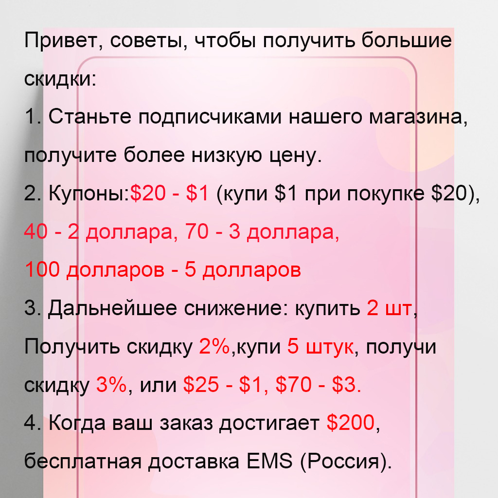 DXM201904090105