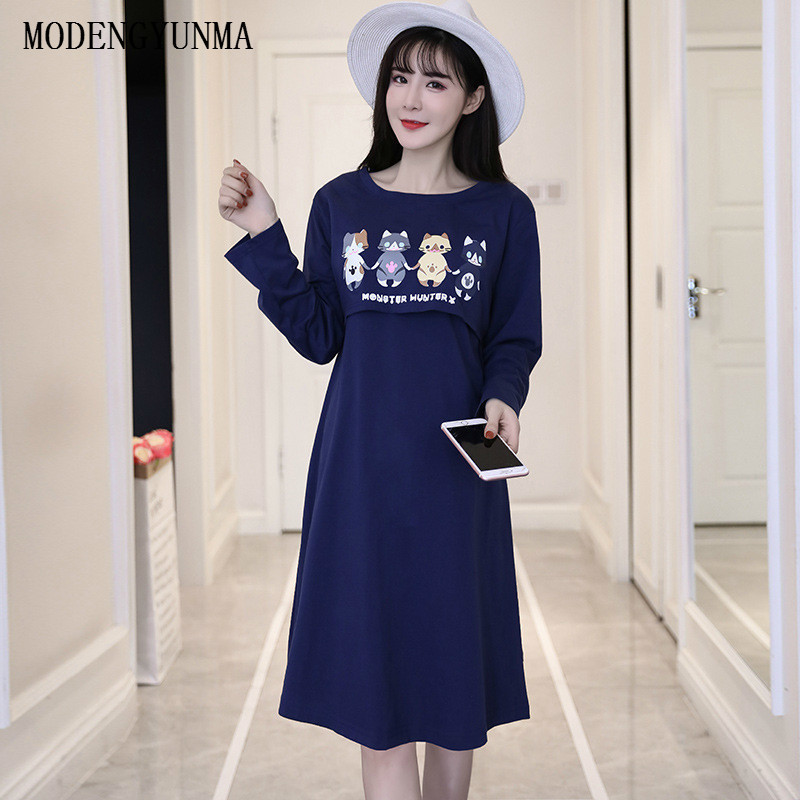 где купить MODENGYUNMA Maternity Dresses New Long Sleeve Large Size Pregnancy Clothes Round Neck Breast-feeding Long Section Pregnant Dress дешево