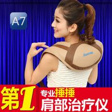 knocked loose neck massage shawl neck shoulder le knocks massage waist back shoulder Massage health care