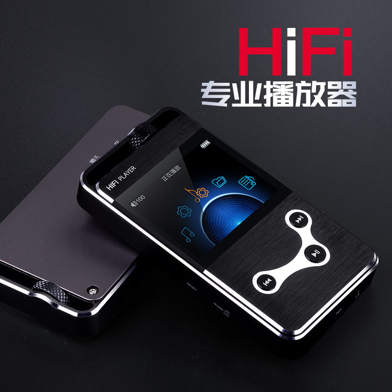 Newest DIY ZIKU HK-X9 2.4 inch Screen Lossless Music MP3 HiFi Music Player Support Headphone Amp/Mobile OTG DSD128