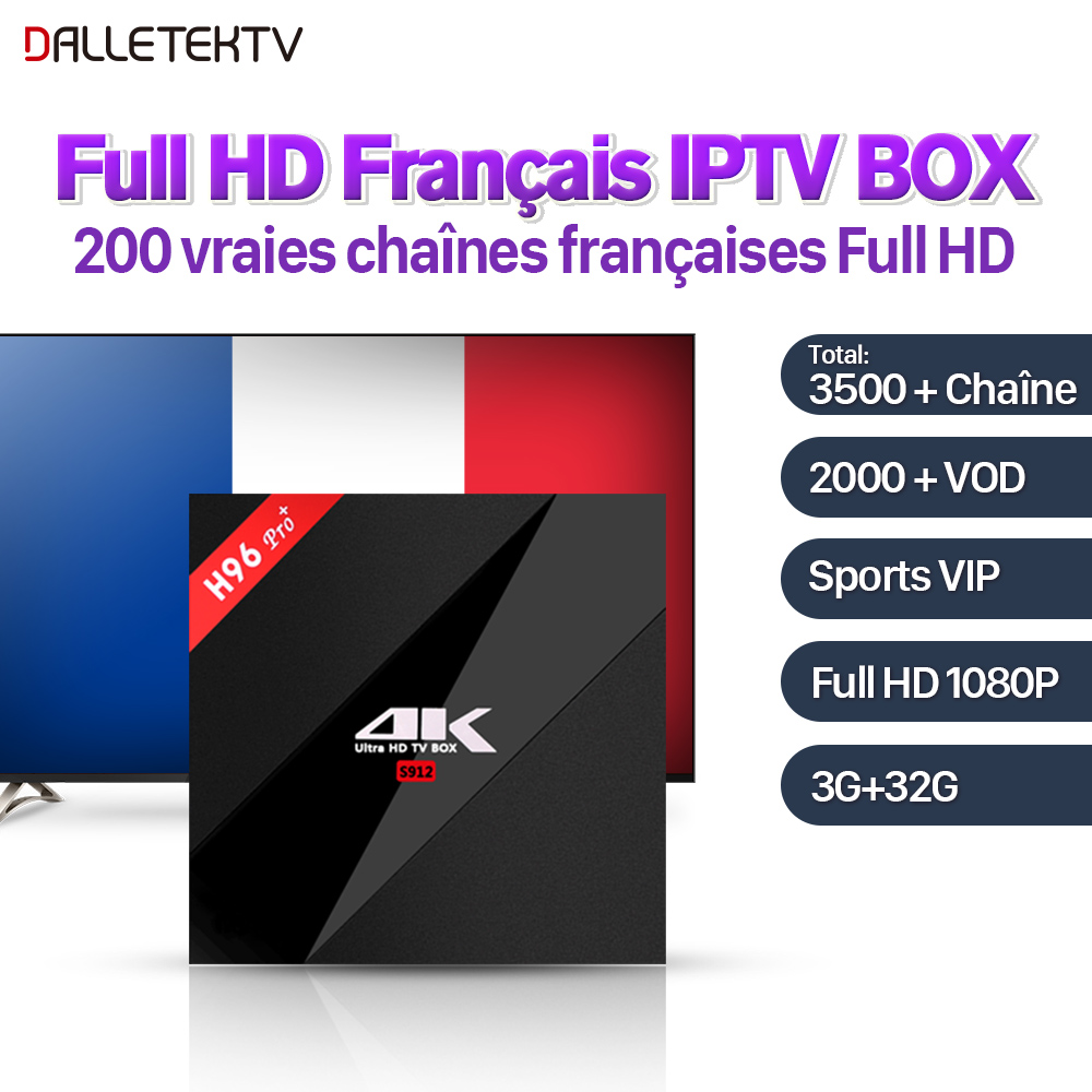 H96 Pro Plus French IPTV Box Android 7.1 Full HD with 3500+Live SUBTV Code IPTV Subscription French Canada IP TV HD Channels