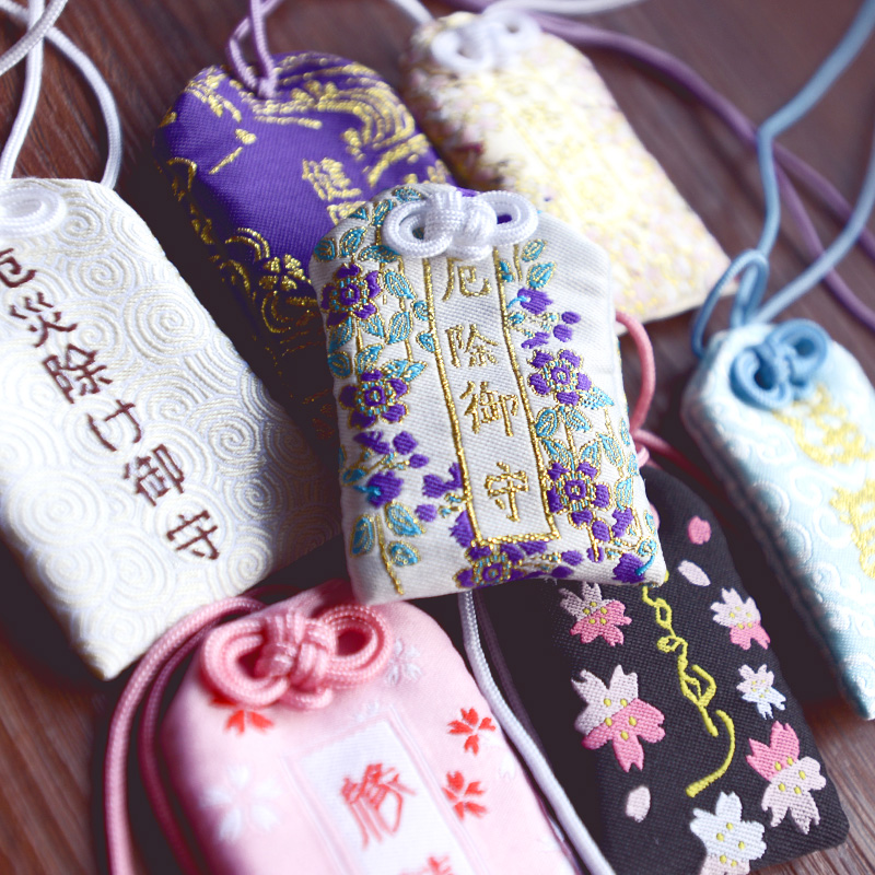 Omamori Traditional Kawaii Prezent Present Good Fortune Love Safety Academic Progress Good-luck Charm