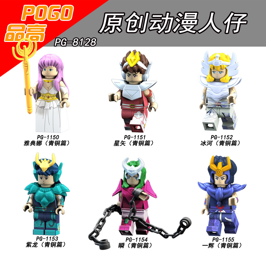 6pcs Bronze Saint Seiya Athena Cartoon Figure Set Saori Kido Ikki Hyoga Shun Building Blocks Sets Models Bricks Toys mini block saint seiya bronze saints diamond building blocks shiryu ikki super hyoga shun cartoon toys limited collection value