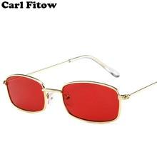 Gafas de sol de Metal para mujer, gafas de sol cuadradas pequeñas Retro para hombre, gafas de sol femeninas amarillas con cristales rosas, montura pequeña, gafas de sol 2018