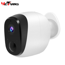 Wetrans Wifi Camera Battery 720P HD CCTV IP Wireless Camera Wi-Fi Home Security Cam Surveillance P2P IR Night Vision PIR Alarm
