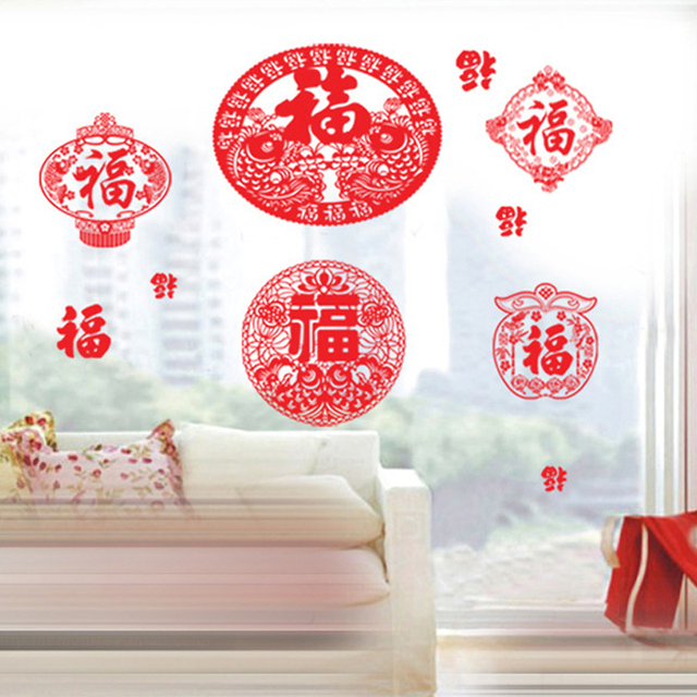 2018 Classic Paper Cutting Fu Pattern Stickers Creative Lucky Bag Overseas Chinese New Year Home Decoration