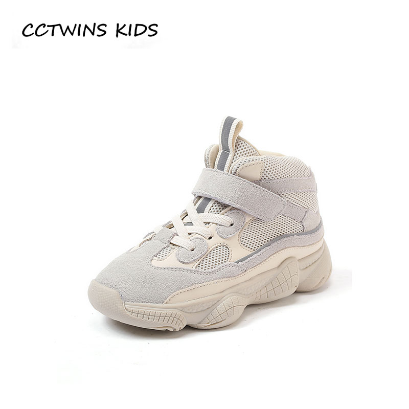 CCTWINS KIDS 2018 Autumn Baby Boy Mesh Breathable Casual Trainer Children High Top Sneaker Girl Fashion Sport Shoe FH2283 bakkotie 2017 new fashion spring autumn baby boy casual sport shoe brand leisure trainer breathable sneaker girl first walkers
