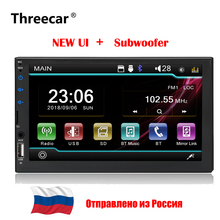 2 din Car Multimedia Player Autoradio 2din Stereo 7 Touch Screen Video MP5 bluetooth subwoofer Player
