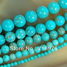 """Бусины 15.5"""" Beads4 6 8 10"""