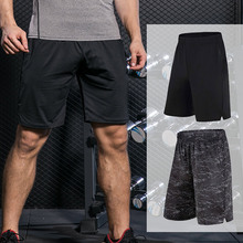 Men Compression Shorts Quick-drying Breathable for Summer Sports Running Training KH889