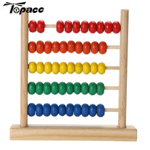Math Learning Calculating Beads Numbers Counting Colorful Wooden Abacus Kids Baby Early Educational Intelligence Toy Small