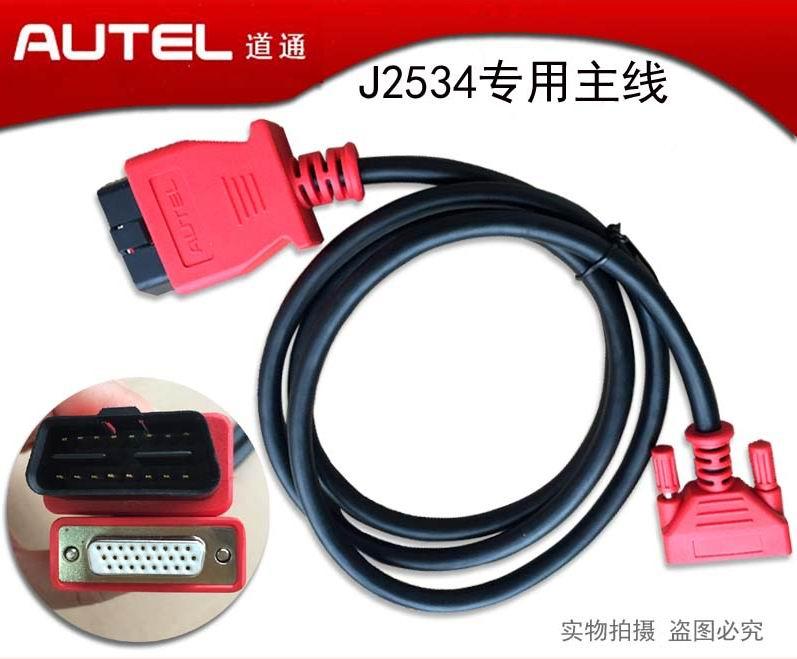 Prix pour 100% D'origine Autel MaxiSYS Pro MS908P AUTEL J2534 908PRO OBDII Câble principal Test Câble Maxidas MS 908 PRO OBD 2 câbles