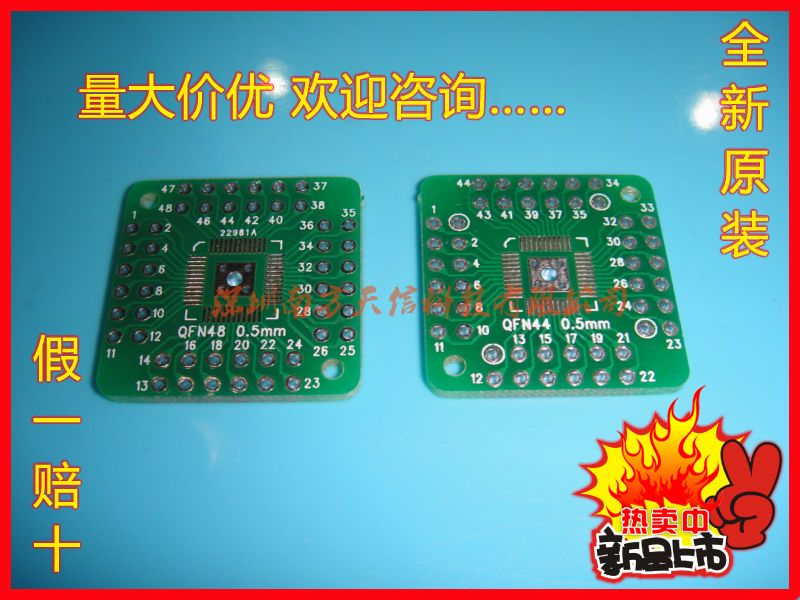 5 шт./лот HTQF/QFN48 DIP48 / QFN44 0,5 мм QFP48 / QFP44 / PQFP/LQFP