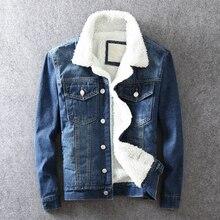 Jacket Fashion Coat Outerwear Fleece Black Men Winter Mens Lined Warm Blue Thick S-6XL