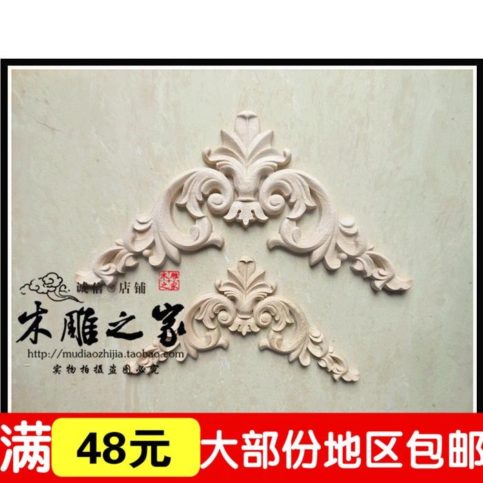 Dongyang tallado en madera flor aplique de madera tallada muebles ...