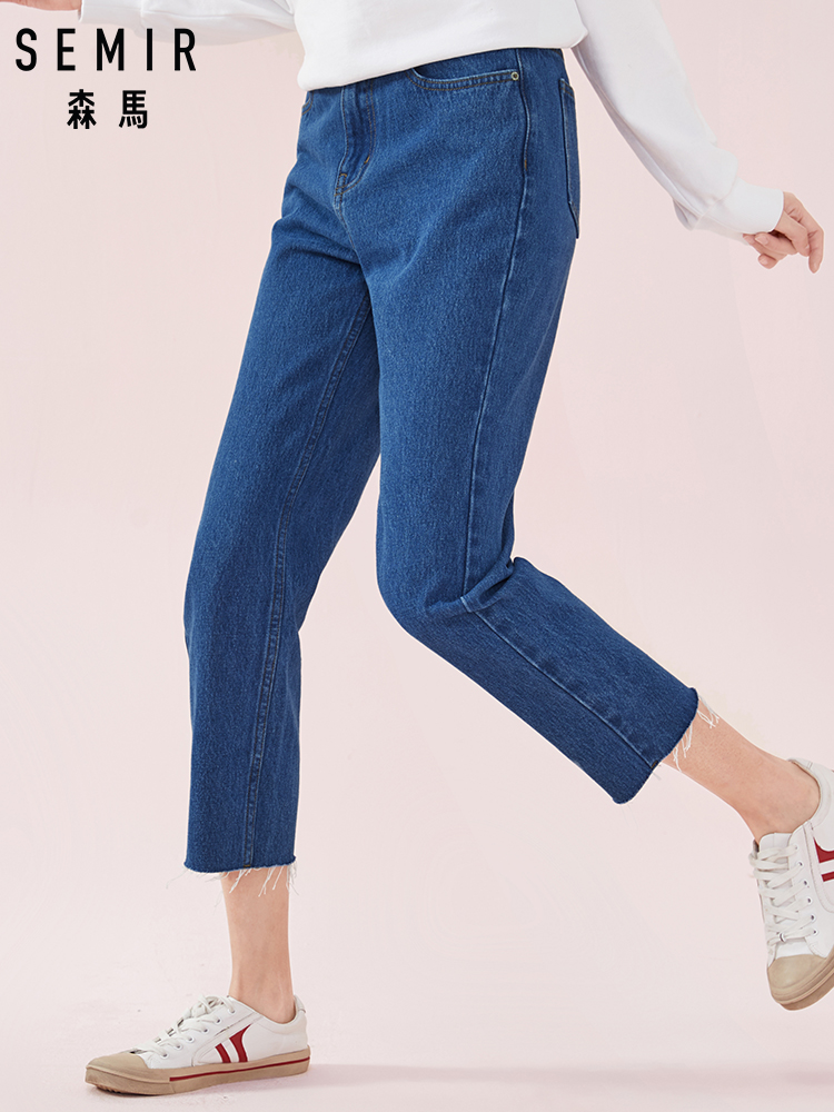SEMIR Straight Fit Jeans Washed Denim With Raw-edge Hem For Women Women's Cropped Jeans Crop Pants Ankle-length Pants Fashion