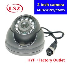 Spot wholesale 2-inch metal dome camera camera probe 800TVL infrared night vision support bus passenger car truck power supply v