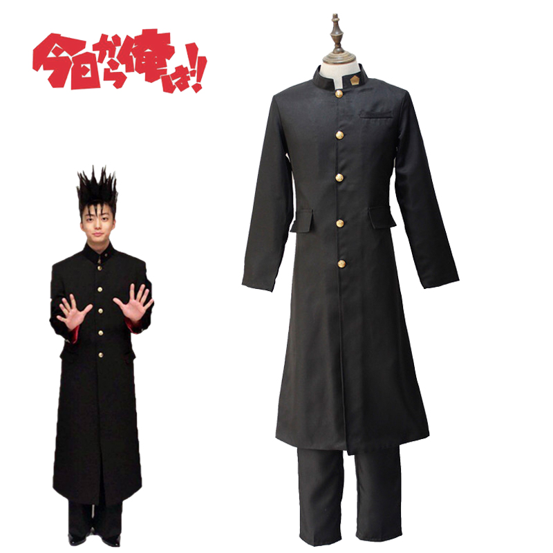 Kyou Kara Ore Wa Anime Cosplay Ito Shinji Black School Uniform For Men Japanese Cosplay Wig Comic Carnival Costume