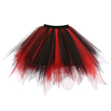 Colorful Skirts Womens High Quality Pleated Gauze Colours Short Skirt