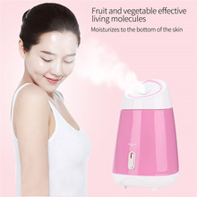 CkeyiN Hot Mist Moisturizing Face Sprayer Humidifier with Auto-power off function Nano Ionic Mist Facial Steamer