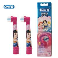 Oral B Children S Electric Toothbrush Head Imported From Germany Oral Hygiene Disney Princess Girls Toothbrush
