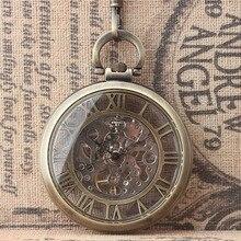 10 шт./лот стимпанк Античная бронза Скелет Механические карманные часы римский циферблат без крышки женские карманные часы подарок часы
