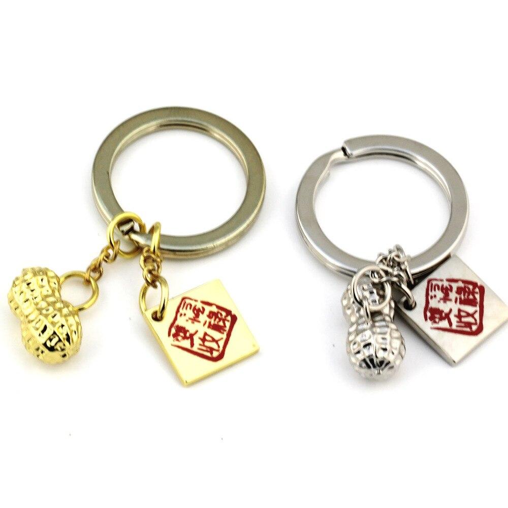 Office & School Supplies China Wholesale Custom Logo Printing Promotion Custom Plastic Flash Led Peanut Shape Keychain File Folder