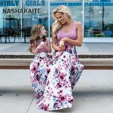 NASHAKAITE/платья для мамы и дочки; длинное платье с цветочным принтом; одежда для мамы и дочки; Семейные комплекты; платье для мамы и дочки