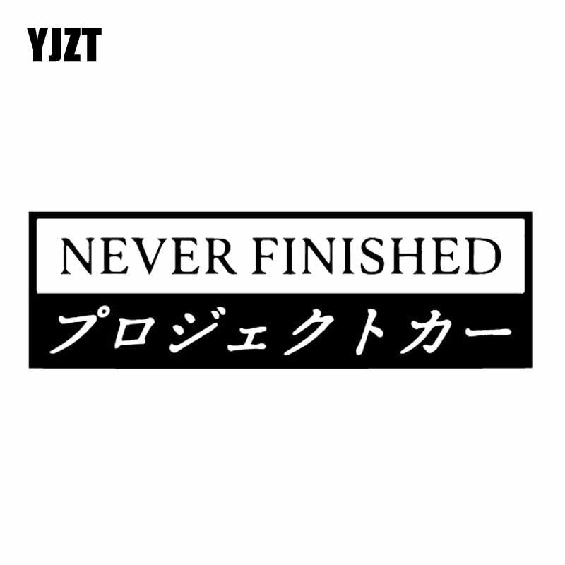 YJZT 13.9X4.4CM NEVER FINISHED Car Sticker Decal Vinyl Jdm Stance Saily Drift Black/Silver C26-0047